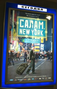 """Salam, New York!:  """"It all starts with a dream."""""""