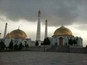 Largest Mosque in Central Asia