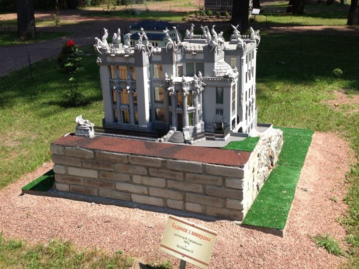 House with Chimaeras in miniature