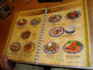 The menu with descriptions in English and pictures of every dish served.