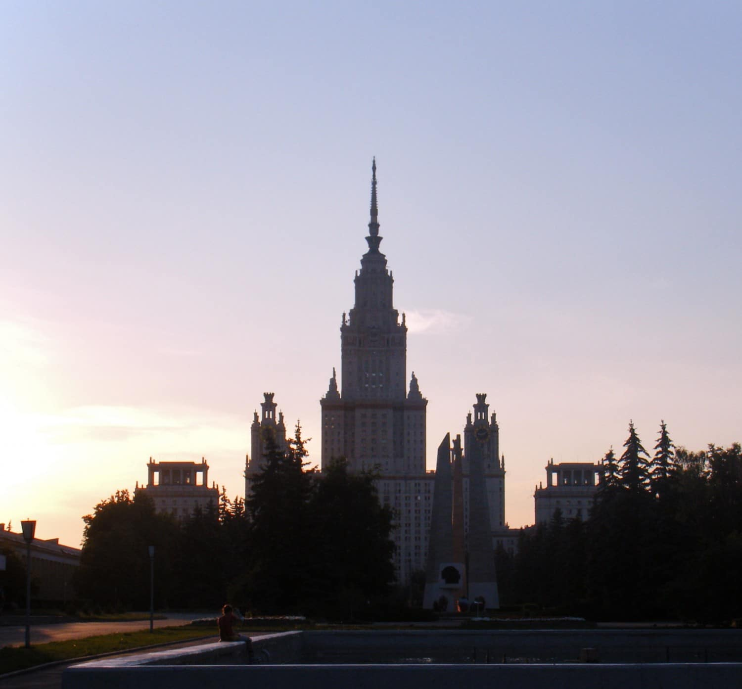 Moscow State University - Main Building (where most students are housed)