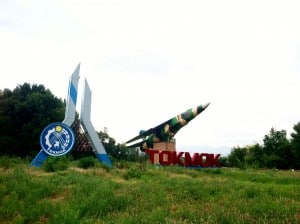 Monument to the Soviet air force training facility in Tokmok