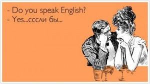 """A pun on how """"Yes"""" sounds like """"Ec"""" in Russian, and the conjunction here """"если бы"""" means, """"if only..."""""""