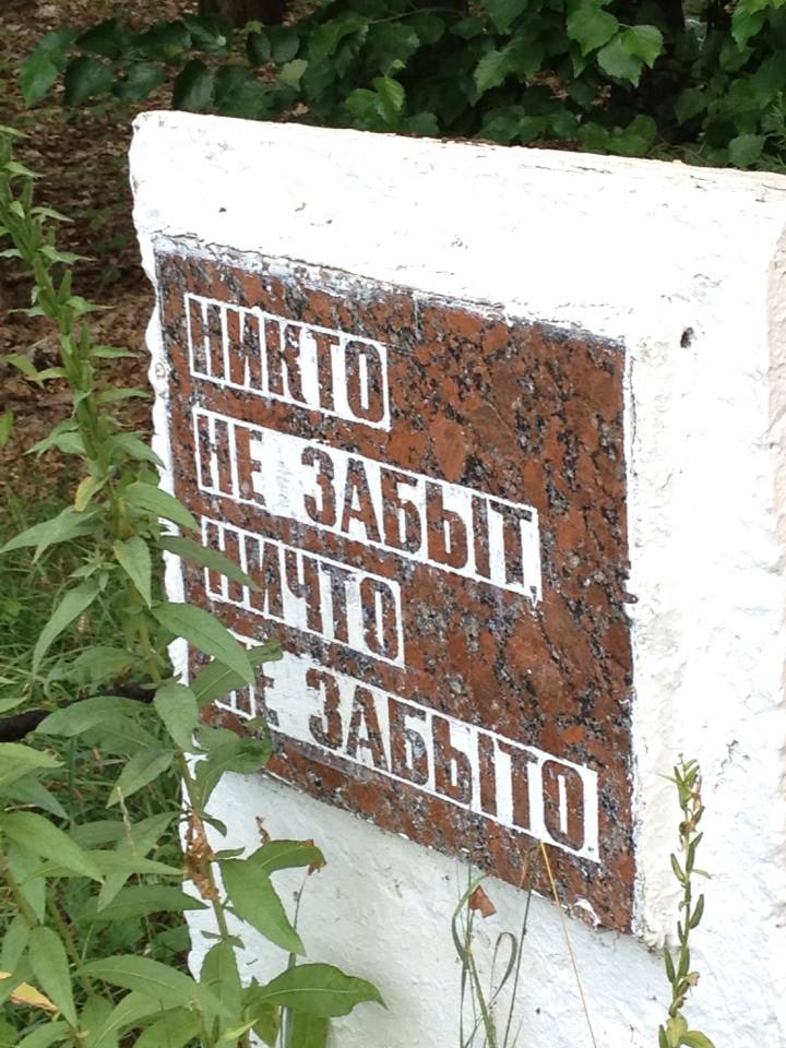 """A plaque to Soviet heroes outside a Chernobyl-area school, which reads, """"No one forgets; Nothing is forgotten."""" It is a saying that applies equally well to the Chernobyl disaster."""