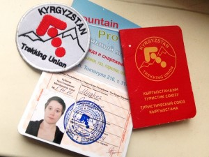 TUK membership ID and patch (two books shown in photo)