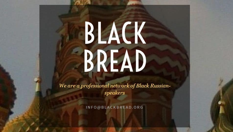 Black Bread Logo