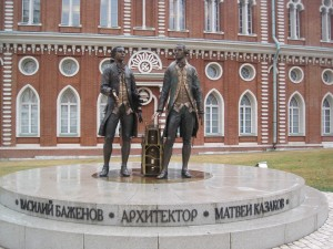 Statue of Architects