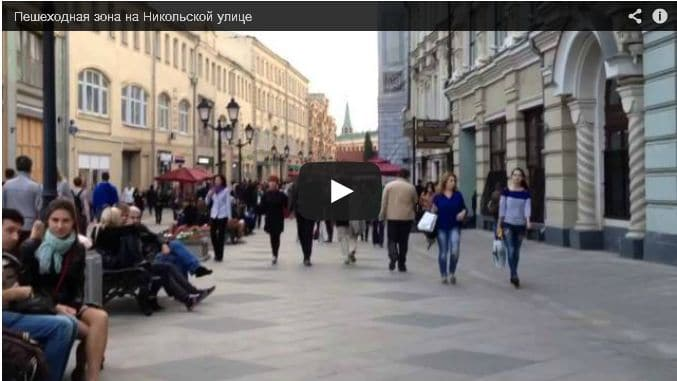 Walk Moscow's Pedestrian Zones in 10 Minutes
