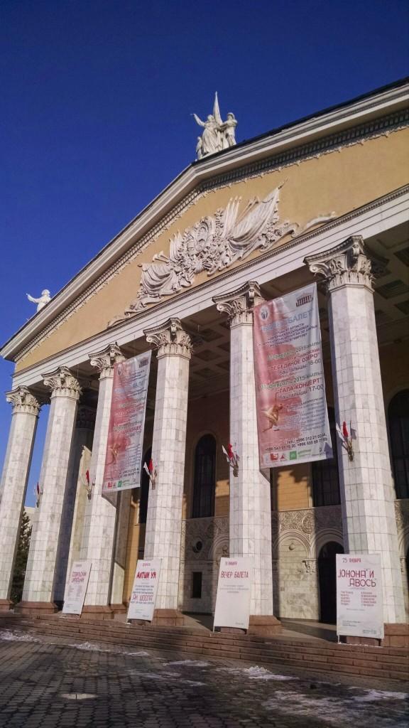 State Opera and Ballet Theater