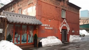 Korea House's is tucked back off Семёновская a little ways, so don't be alarmed when it's not visible from the street