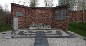 Monument to the children victims of the Holocaust