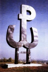 Monument in 1994