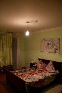 The private apartment I rented in Artyom