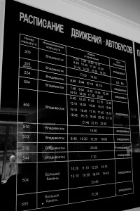 Schedule of chartered busses at the bus station (автовокзал) in Artyom