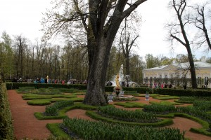 More gardens in the Lower Park