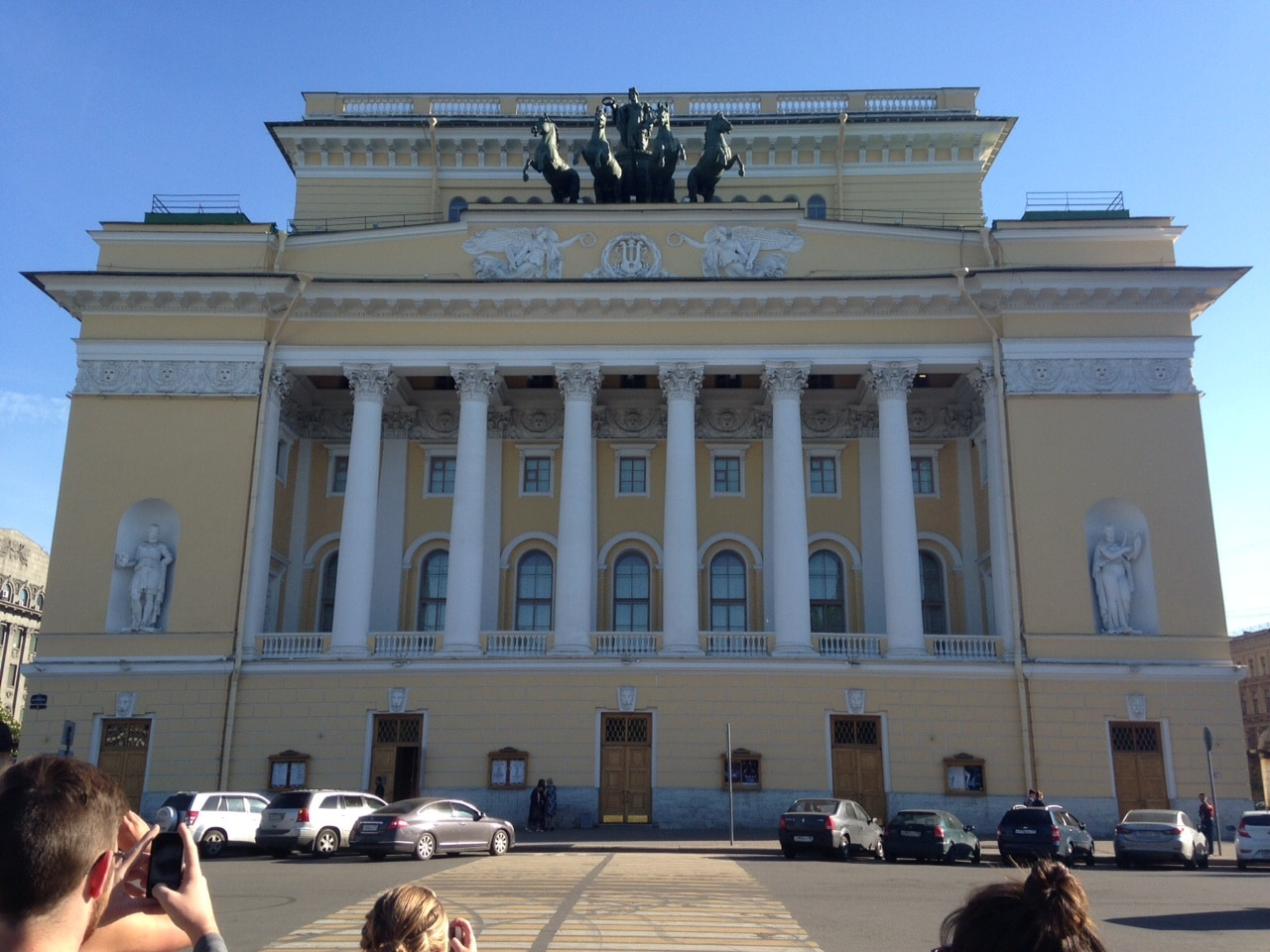 Alexandrinsky Theater