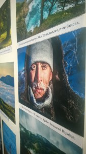 A cold-weather hiker in the Primorye mountains. One of the photos submitted as part of the gallery