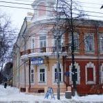 Pushkin Library in Perm.