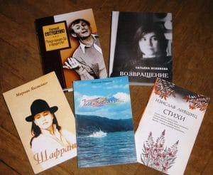 Books by the Irkutsk poets (with Evtushenko in there too).