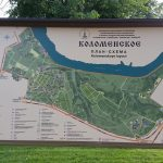 Map of Kolomenskoye Park (click for larger)