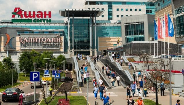 Kapitoly Mall near Moscow State