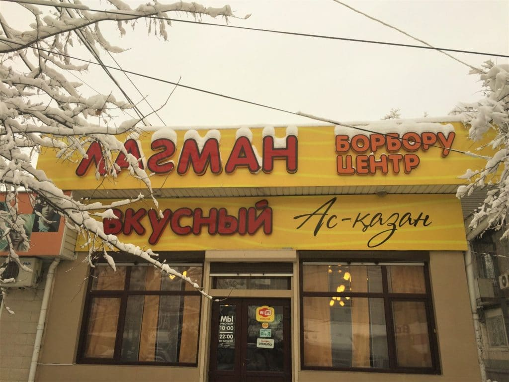 "As-Kazan - our local ""Lagman Shop"""