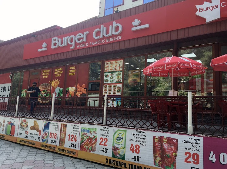 Burger Club entrance