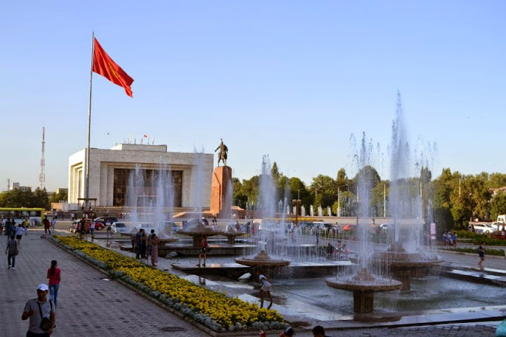 Bishkek Center