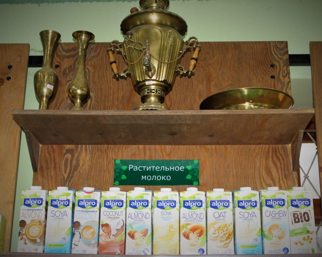 Vegan Milk at Ecoland, Bishkek